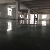 供应江苏南京厂房金刚砂地面起灰起沙处理