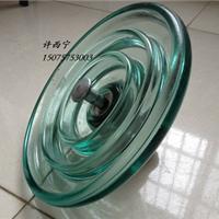 盘形悬式绝缘子LXY-70