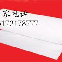 伟诚公司:武汉陶瓷纤维布、每米价格、经销