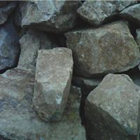 供应高铝矾土
