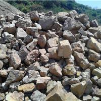 供应山西铝矾土