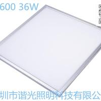 厂家供应工程款600*600mm 36W LED面板灯