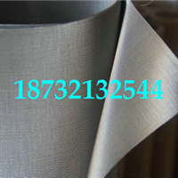 供应80目不锈钢筛网片316L金属网不锈钢网