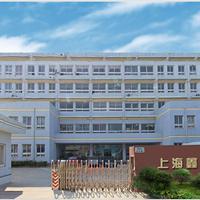 上海鑫资实业有限公司