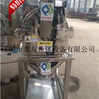 供应PY-40B黑米粉碎机 芝麻油脂粉碎机