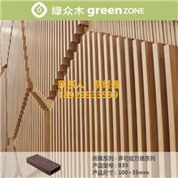 供应易安装塑木方通