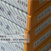 供应科龙钼丝,线切割专业耗材生产厂家
