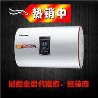 比德奇DSCF(TA)-839D智能速热式电热水器
