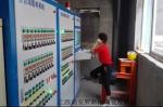 江西高安市罗斯福陶瓷厂---向无人化工厂迈进一大步