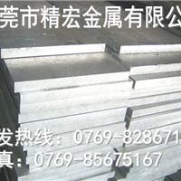 广州7475-T7451铝合金 7475铝合金产地
