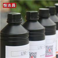 亚克力UV涂层 KT板 塑胶UV涂层