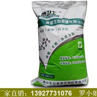 河北沧州、邢台水泥地面起沙起灰处理剂