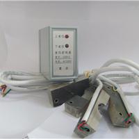 供应LZH-2红外线液位控制器