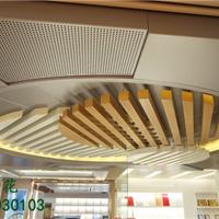 铝单板 木纹铝单板 厂家直销铝单板
