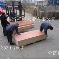 供应15mm二次成型整芯胶合板包装板家具板