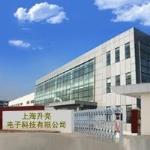 上海升亮电子科技有限公司苏州分分司
