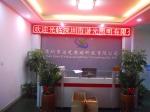 深圳市谐光照明科技有限公司