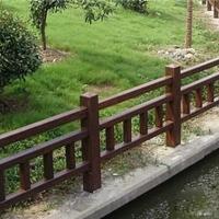 仿木栏杆护栏,水泥栏杆,河道栏杆,景观栏