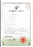 GPRS抄表系统专利