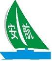 东台安航船舶器材厂