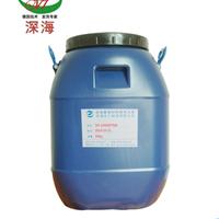 深海菱镁材料引气剂   松香型混凝土引气剂