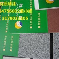 重庆渝中批砂漆厂家13824756002