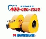 河南哈威工程机械有限公司
