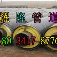 供水系钢套钢保温管最新报价