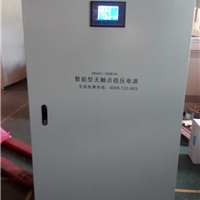 200KVA无触点稳压器三相分调稳压器