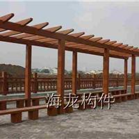 仿木花架、仿木廊架、仿木亭子、仿木长廊