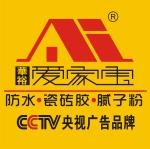 香港华裕工贸有限公司
