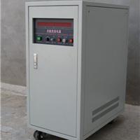 深圳变频电源既调压也稳压20KVA的有现货