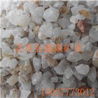 供应石英砂 磨料