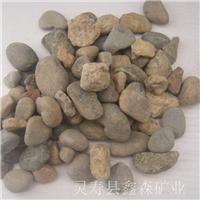 供应厂家低价促销优质鹅卵石