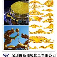 青红光粉厂家直供,铁艺,家具,专用黄金粉