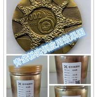 供应优质铜金粉,青金粉,青光粉,厂家批发