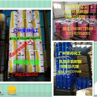 供应南亚环氧树脂、广州南亚环氧树脂128