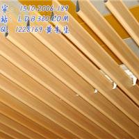 供应吊顶铝挂板,吊顶装饰铝板材料!