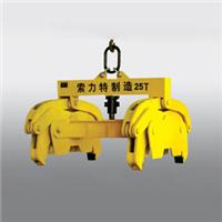 供应钢坯夹具厂家-钢坯夹具启闭器-钢坯夹具