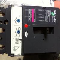 供应 高仿施耐德塑壳断路器EZD全系列