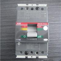 供应高仿T/S系列ABB塑壳断路器