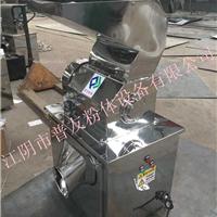 热销CSJ系列废报纸粉碎机 不锈钢粗碎机