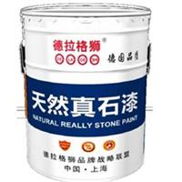 上海标邦实业有限公司