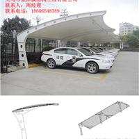厂家直销安徽阜阳高品质膜结构停车棚 车棚