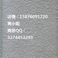 贵州毕节水性氟碳漆口碑厂家15876091220