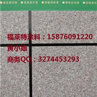 北京密仿石花岗岩涂料厂家15876091220