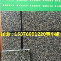 贵州毕节水包水多彩漆口碑厂家-15876091220