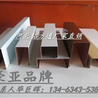 木纹铝格栅 仿真木纹铝格栅 铝格栅吊顶 厂家直销