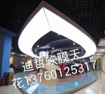 上海景明建筑装饰工程有限公司