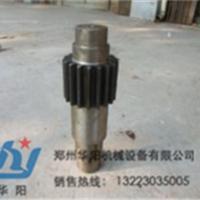 供应1200球磨机减速箱齿轮轴减速机齿轮厂家